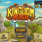 Играть Защита Королевства онлайн
