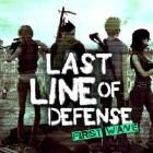Играть Последняя Линия Обороны онлайн