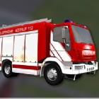 Играть Пожарные машины онлайн