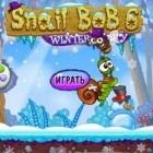 Играть Улитка Боб 6. Зимняя история онлайн