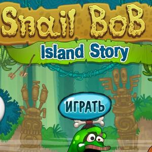 Играть Улитка Боб 8. На острове онлайн