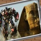 Играть Трансформеры: Пазл онлайн