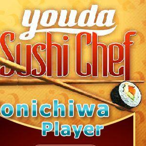 Играть Суши шеф онлайн