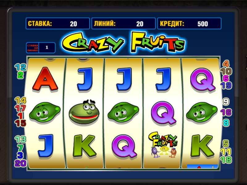 Crazy fruits игровой автомат производитель игровые автоматы играть онлайн без платно