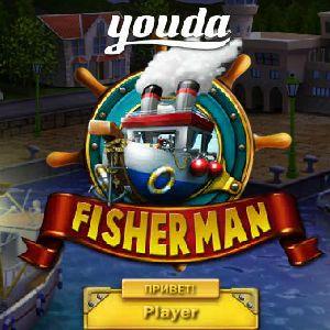 Играть Рыболов Йода онлайн