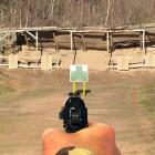 Играть Симулятор пистолета макарова онлайн