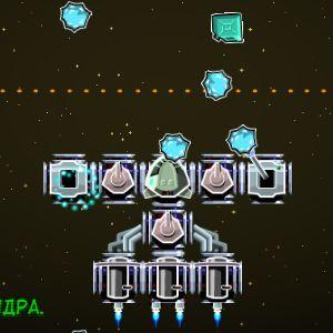 Играть Галактическая осада онлайн