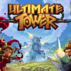 Играть Основная башня онлайн